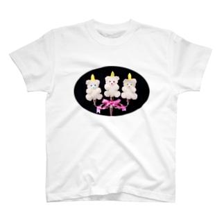 キャンドル3兄弟 T-shirts