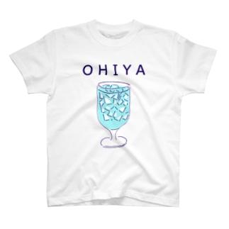 夏おすすめデザイン!「おひや」 T-shirts