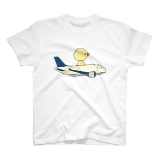 ひよこひこうき クリーム T-shirts