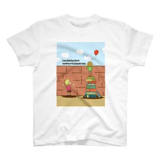 本を読む少年と本を読まない少年 T-shirts