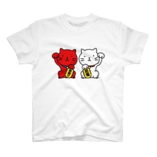 招き猫!(影なし) T-Shirt