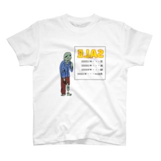 蘇生の可能性 T-Shirt