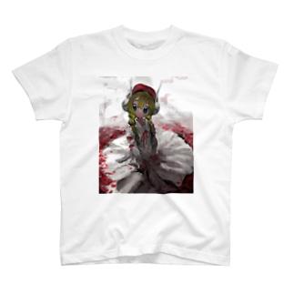 純心 T-Shirt