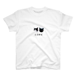 ニコチビ T-shirts