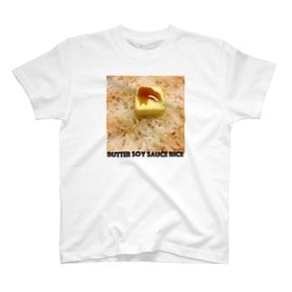 バターしょうゆごはん T-Shirt
