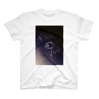 fuck you T-shirts