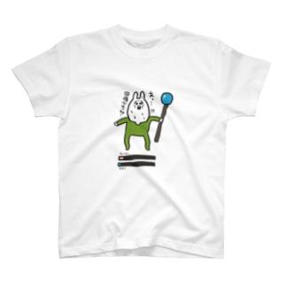あじうさくんのお店の詰んだ回復役のうさぎ T-Shirt