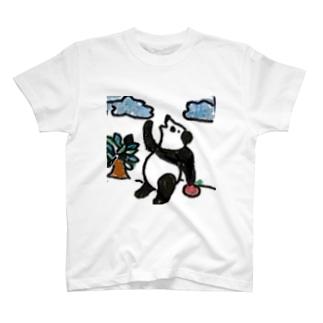 パンダちゃんの休日 T-Shirt