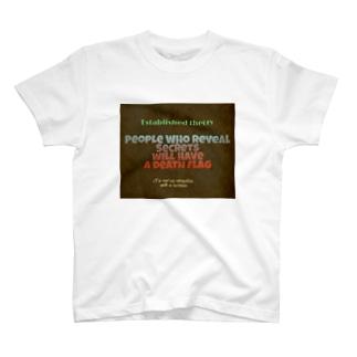 Established theory [FICTION] T-shirts