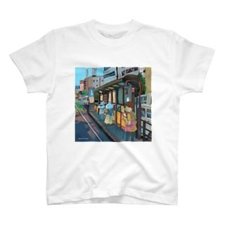 電停 T-shirts