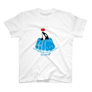 シャチはひんやりしたゼリーがお好き T-shirts