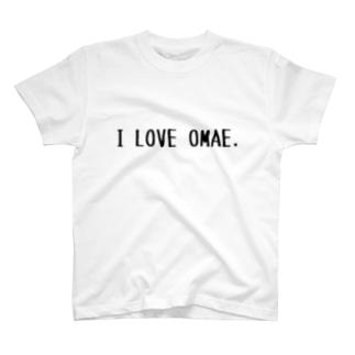 I LOVE OMAE T-shirts