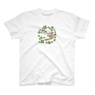 やまさきゆみこのシマリスとクローバー T-Shirt