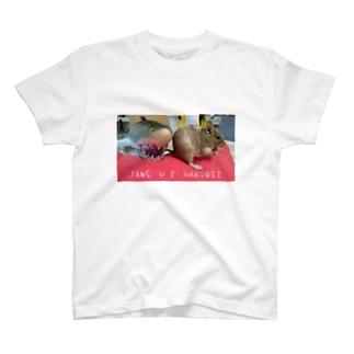 おともだちジョーずくん T-shirts