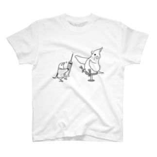 注射怖いオカメインコ T-Shirt