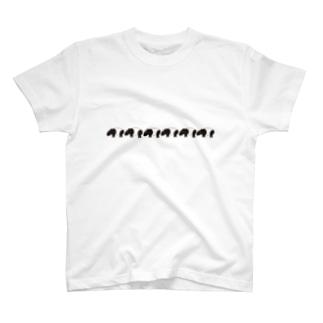 bakuばくバク T-shirts