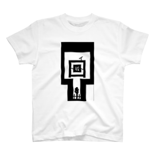 抽象boy「housE」 T-shirts