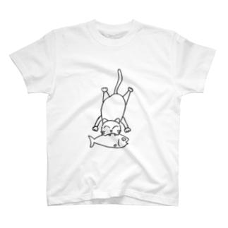 ごはん! T-Shirt