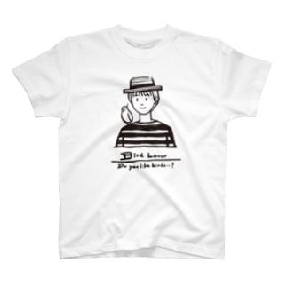 bird lover T-shirts