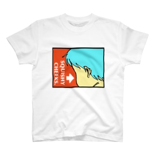 赤ちゃんのほっぺ T-Shirt