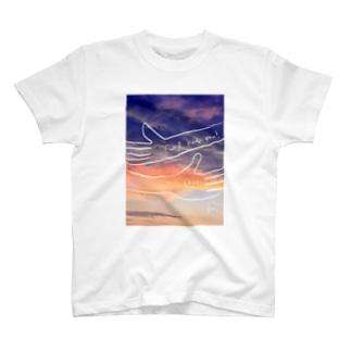 Can I hug you?  T-Shirt