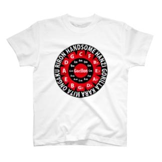 ゴリ論裏ロゴ T-shirts