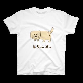 nicospyderの【しりーヌ】ゴールデン T-shirts