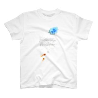 夏涼し T-shirts