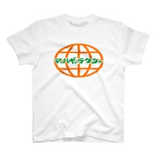 マッハギャラクシー T-shirts