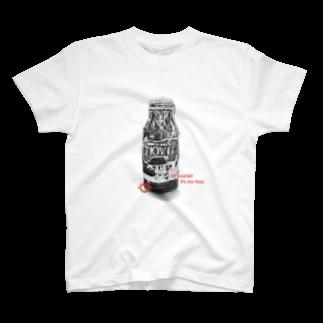 aoiroradioの【段ボール業界T】段つぶしどうぐ T-shirts