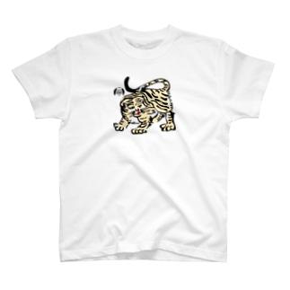 虎の巻 T-shirts