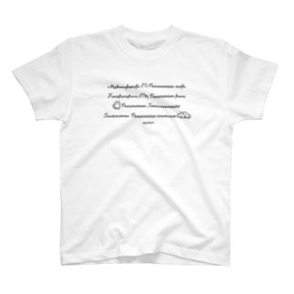 もふもふもふもふポメラニアン T-Shirt
