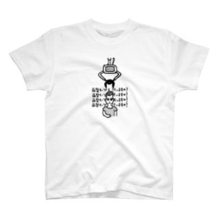 クレゲ中毒(両替キープを行いますか?) T-Shirt