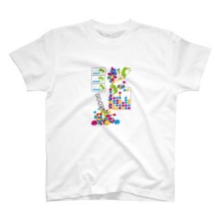 まけろん。 T-shirts