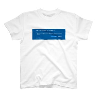 申し訳ありませんが T-shirts