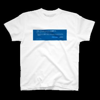 pecolozyの申し訳ありませんが T-shirts