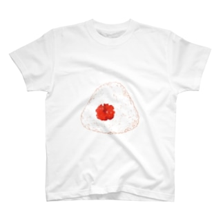 リアルおにぎりのりなし T-Shirt