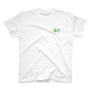 カフェトクマT T-Shirt
