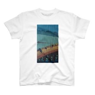 浮世絵 広重の名所江戸百景 T-shirts