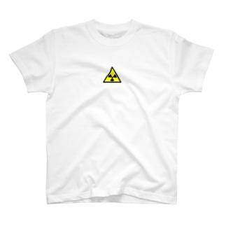 放射能 T-shirts
