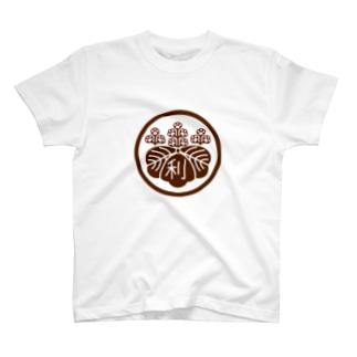 パ紋No.3011 利 T-shirts