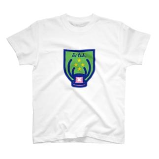 パ紋No.3013 ふーたん T-shirts