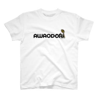 鉦鼓-AWAODORI(黒文字) T-shirts