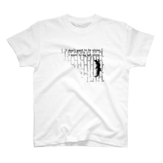 歩くレオパ T-shirts