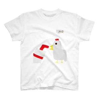 あさひの。 T-Shirt