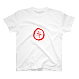 キチガイマリオネット T-shirts