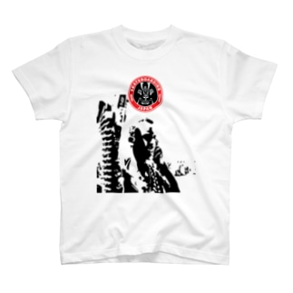 Hey! Where you at? T-shirts