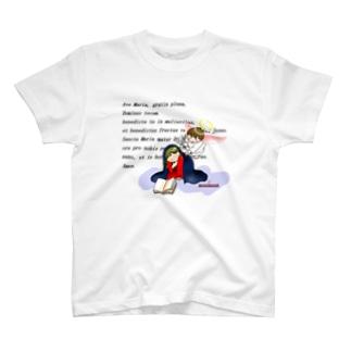 「みな☆の」の受胎告知 T-shirts