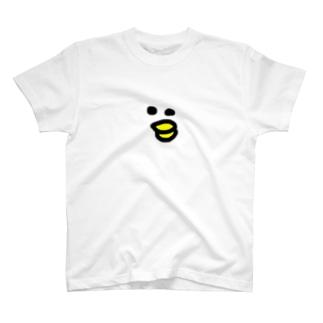 へんげんじざいくん T-shirts