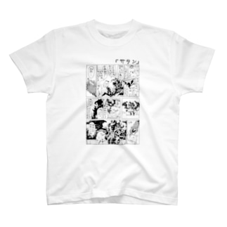 さちおくん「サタン」 T-shirts